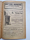 1927 Bulletin L`Institut Pasteur Microbiologie Paris. Микробиология Реклама. Институт Пастера в Париже, фото 6