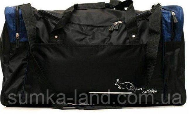 Спортивная дорожная сумка Wallaby на 60 л, размер 62*35*28 см (черно-синяя)