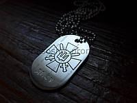 Армейский жетон алюминий 45х26х1,5 Державна прикордонна служба України (ДПСУ)