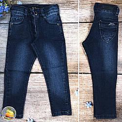 Стрейчевые джинсы для девочки Размеры: 3,4,5,6,7 лет (8950)