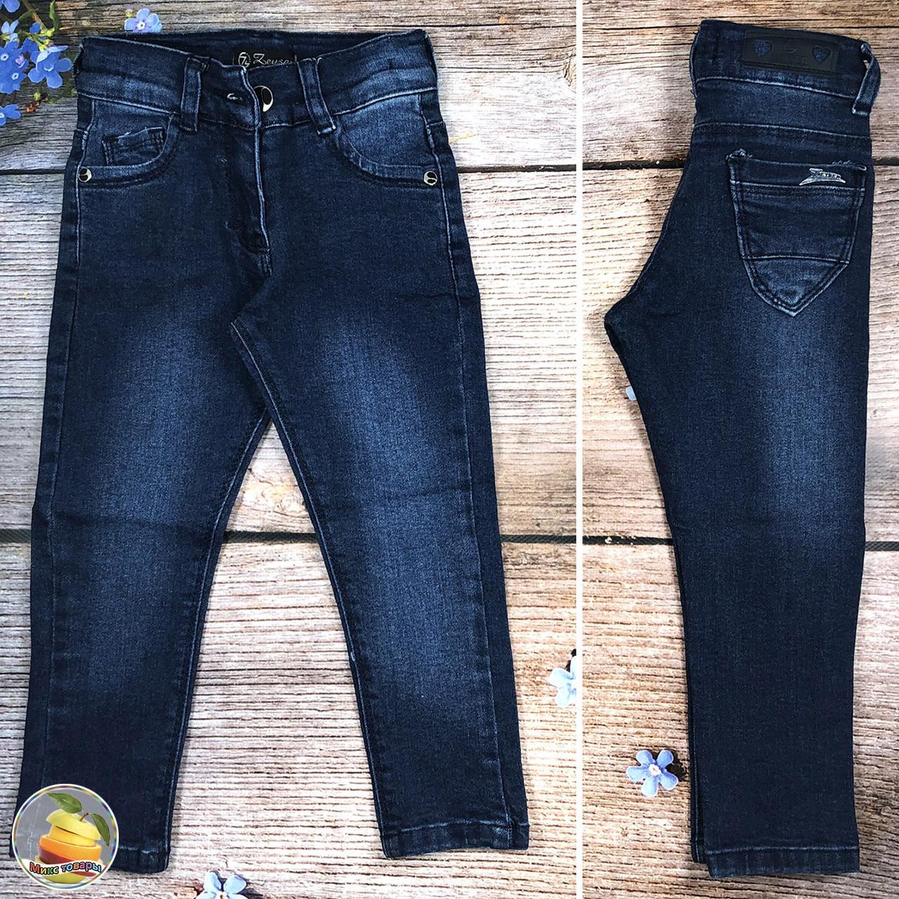 Стрейчевые классические джинсы для девочки подростка Размеры: 8,9,10,11,12 лет (8951)