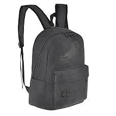 Рюкзак CONVERSE молодёжный 43х31x17 брезент ксВУ738-1ч, фото 2