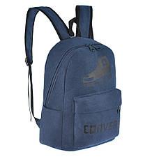 Рюкзак молодёжный CONVERSE  43х31x17 брезент ксВУ738-1син, фото 2