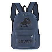 Рюкзак молодёжный CONVERSE  43х31x17 брезент ксВУ738-1син