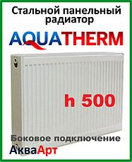 Стальной радиатор Aquaterm класс 22 h 500 боковое подключение