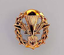 Эмблема ВДВ (золотистая)стар обр