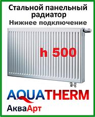 Стальной радиатор Aquaterm класс 22 h 500 нижнее подключение