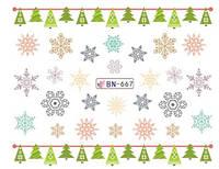 Новогодние наклейки на ногти BN-667
