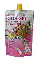 Гель пищевой Kids Gel для роста малышей дой-пак 120 мл HEALTHYCLOPEDIA