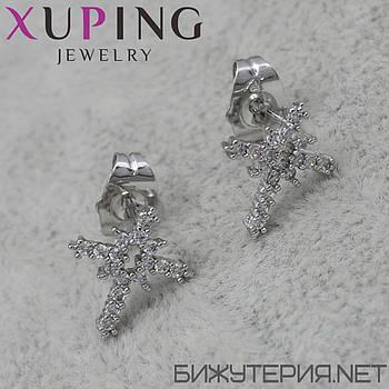 Серьги Xuping медицинское золото Silver - 1029973571