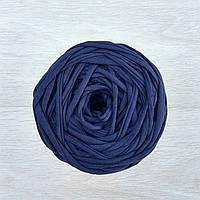 Трикотажная пряжа, темно-синий