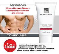 TONED ABS - «Плоский живот»  для мужчин -  крем с фосфатидилхолином для похудения в области живота