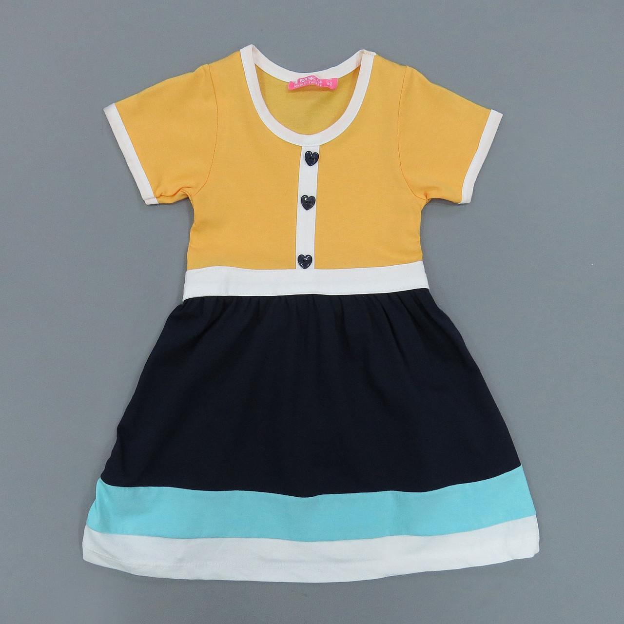 Летнее платье для девочки. 92, 98 см