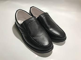 Детские кожаные туфли для мальчика B&G р.35 (BG1827-1602)