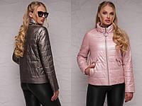 Женские куртки демисезонные большие
