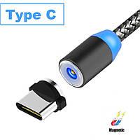 Магнитный кабель 360° USB 2.0 для зарядки с Type C