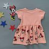 Летнее платье Minnie Mouse для девочки. Маломерит. 86-92;  122-128 см, фото 2