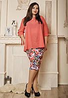 Платье костюм  Диана, красивое  от производителя  размеры 54,56,58   ,   купить
