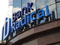 Еще два украинских банка пополнили ряды неплатежеспособных