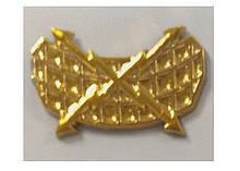 Емблема радіотехнічних військ (золотиста) .