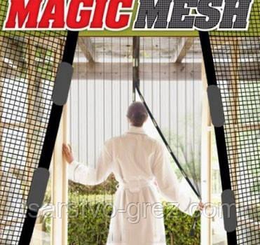 Антимоскитная шторка на магнитах Мagnetic Mesh Бежевая
