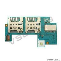 Шлейф Sony C2304 Xperia C / C2305 Xperia C / C2306 Xperia C, с разъемом на sim карту, с разъемом на карту