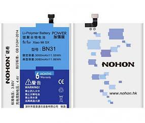 Аккумулятор Nohon BN31 для Xiaomi Mi A1 (ёмкость 3000mAh)