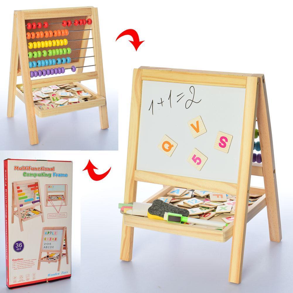 Деревянная игрушка Мольберт MD 2117