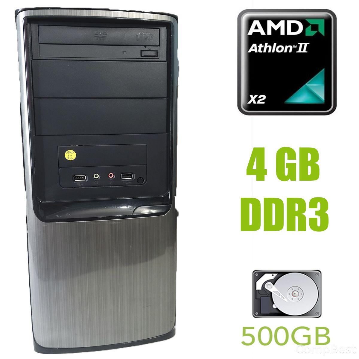 AMD Tower / AMD Athlon x2 255 (2 ядра по 3.1GHz) / 4GB DDR3 / 500GB HDD / HEC 350W