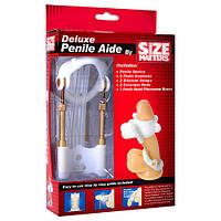 Экстендер для увеличения пениса Size Matters Deluxe Penile Aide System