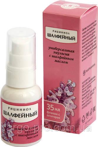 Рициниол с маслом шалфея 35 мл Арго (раны, ожоги, гайморит, герпес, отит, насморк, грипп, тонзиллит, прыщи)