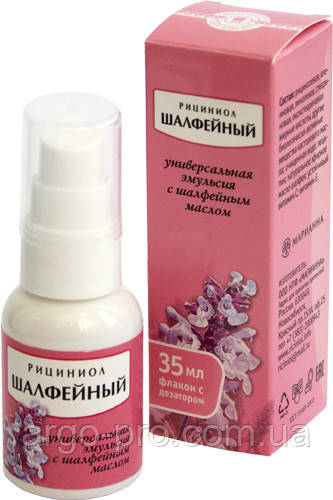 Рициниол с маслом шалфея 35 мл Арго (раны, ожоги, гайморит, герпес, отит, насморк, грипп, тонзиллит, прыщи), фото 1