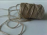 Канат-бичевка декоративный 2 мм 100 грамм
