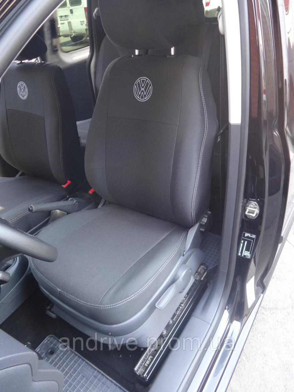 Авточехлы Volkswagen Caddy 5 мест (1+1) с 2010 г