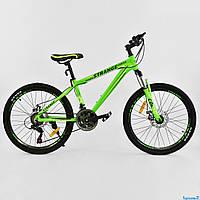 Подростковый алюминиевый спортивный велосипед 24 дюйма 13 рама  CORSO STRANGE