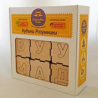 Кубики Розумники