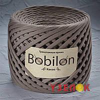 Bobilon Micro (3-5мм). Цвет- Какао