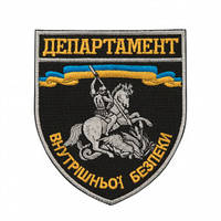 Шеврон Департамент внутрішньої безпеки Національної поліції