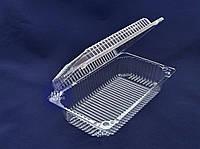 Пластиковый контейнер одноразовый, блистер 230*130*87 см, 1700 мл
