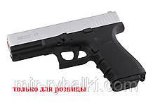 Пистолет стартовый Retay G17 Chrome