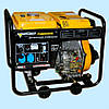 Генератор дизельный FORTE FGD6500E (4.4 кВт)