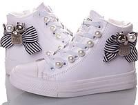 Демисезонные ботинки Jong Golf B675-7. Размеры 27 - 31