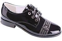 Туфли BI&KI 2272A. Размеры 33 - 38