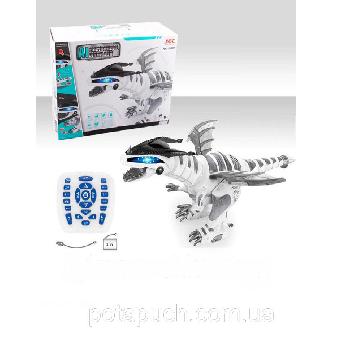 Динозавр 8008  р/у,67см,аккум,