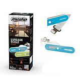 Электронные весы багажные кантер для багажа Mesko MS 8147 Blue, фото 3