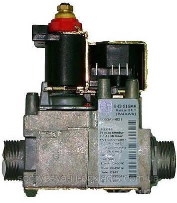 Газовий клапан 843 SIGMA