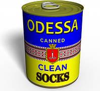 Консервированный подарок MemorableUA Canned Clean Socks Socks Ukraine - Оригинальный Подарок Из Одессы - Морской Сувенир CCSOENUA