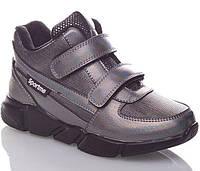 Демисезонные ботинки Jong Golf C781-20. Размеры 28 - 37