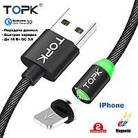 TOPK! Магнитный USB кабель 360° быстрая зарядка QC3.0 + передача данных. Разьем Iphone