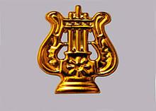 Эмблема военных дирижёров и музыкантов (золотистая)